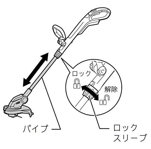 マキタ 充電式草刈機260ミリ MUR181DZ