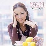 【Amazon.co.jp限定】Premium BEST [通常盤] [2CD] (Amazon.co.jp限定特典 : デカジャケ 付)