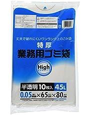 ワタナベ 業務用ポリ袋45L 特厚 白半透明 5E65
