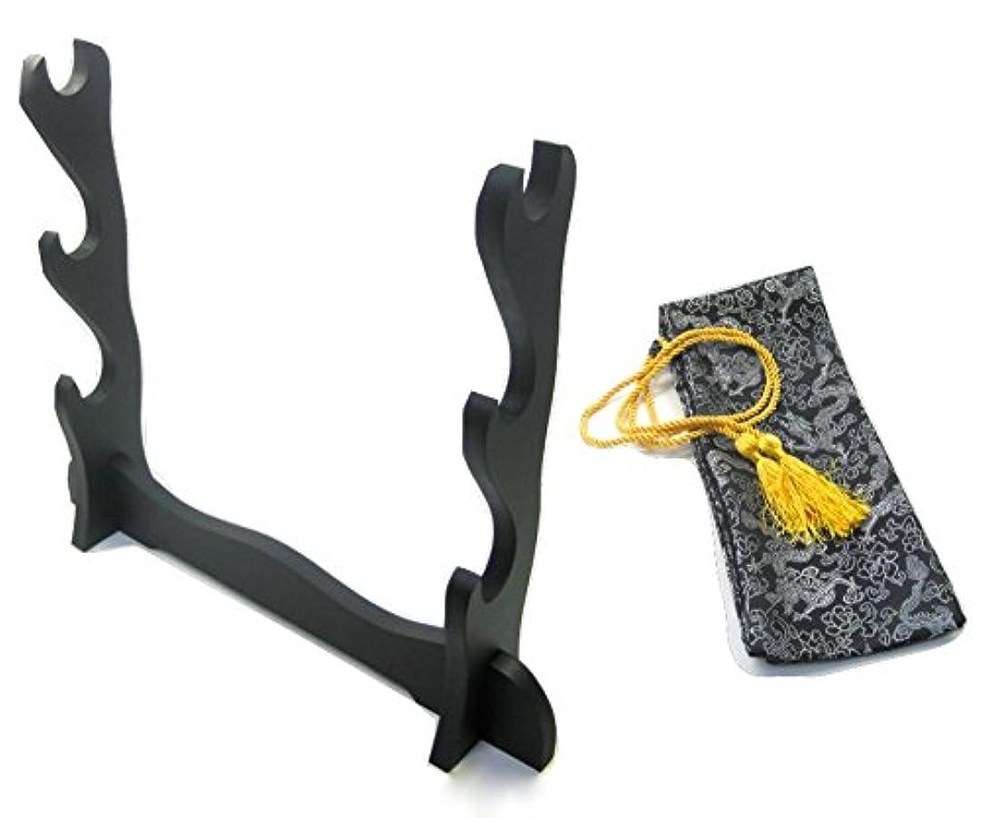 抑止するタイプライター豚楽々 組み立て 三本 用 刀置き 刀掛 台 と セレクト 刀袋 の 豪華 セット (黒 白龍)