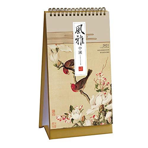 Calendario Mesa para Escribir Chinos Año Nuevo 2021 Calendario Pared 2021 Con para el Año Lunar del Buey,14x8x27cm,Cuadro de Pájaro Pintura China Calendario 2021 Sobremesa Bonito para Estudiantes de
