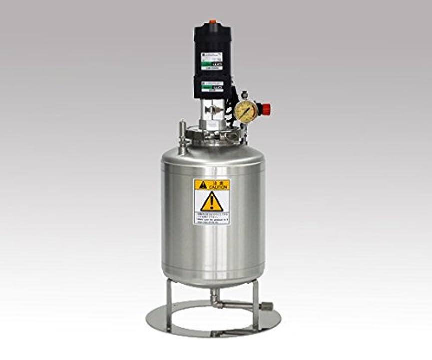 六初心者和らげるユニコントロールズ1-1914-01電動攪拌機付きステンレス加圧タンク