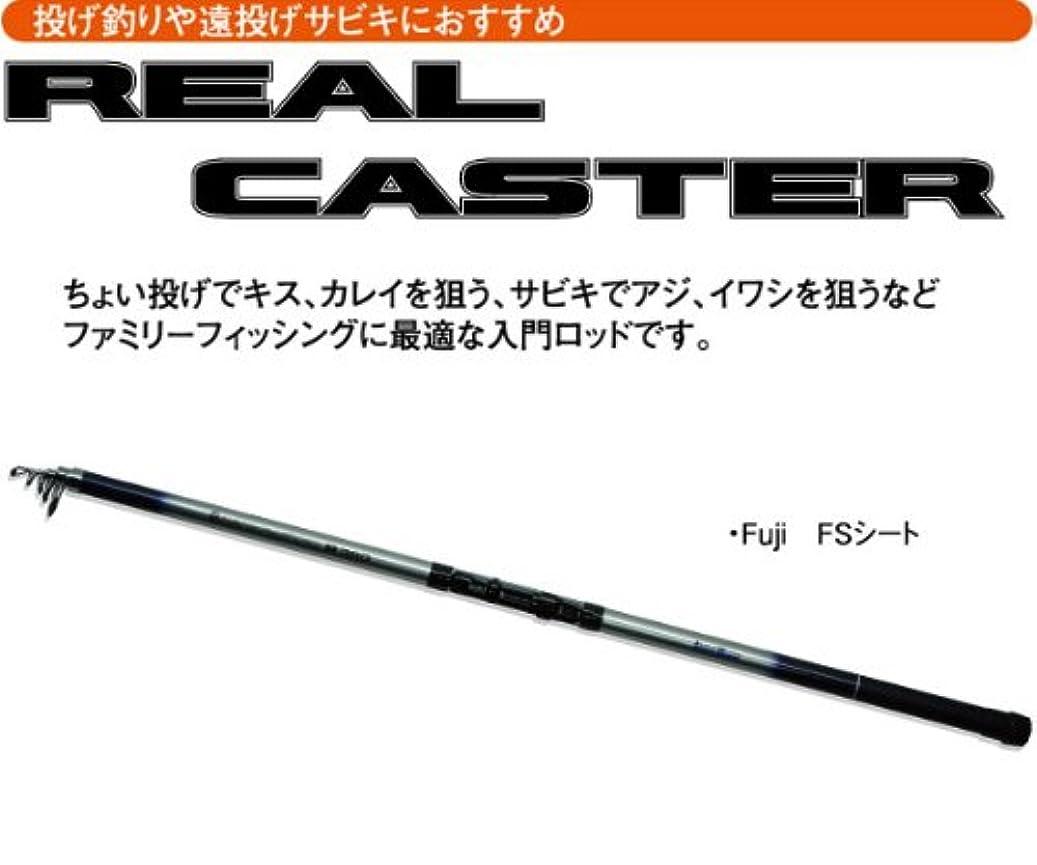 エネルギー正確に編集するREAL CASTER 450cm 投げ竿 ロッド