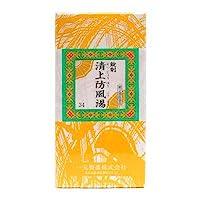 【第2類医薬品】清上防風湯1000錠 ×2