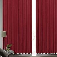 [カーテンくれない] 断熱・遮熱カーテン「静 Shizuka」完全遮光生地使用【形状記憶加工】遮音 防音効果で生活音を軽減 高断熱 静 遮光1級 全13色 色: ワイン (幅)100cm×(丈)135cm×2枚入 / Bフック/タッセル付き