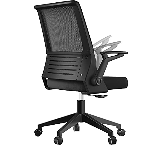 Office Chair, Shuanghu Ergonomic Home Office Desk Chair Mesh Office Chair with Armrests Lumbar Support Height Adjustable Rolling Swivel Computer Chair for Men Women (Black)