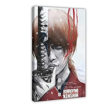 QAZSW Movie Rurouni Kenshin 5 Canvas Poster Wall Art Decor Print Picture Paintings for Living Room Bedroom Decoration DONGDA Poster Frame  16×24inch 40×60cm