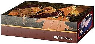 ブシロードストレイジボックスコレクション Vol.367 SSSS.GRIDMAN『新条アカネ』