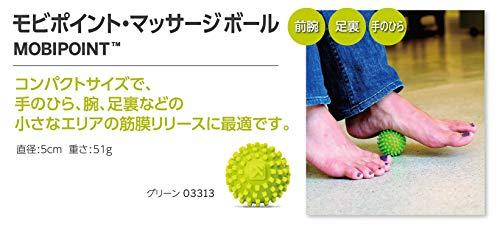 【日本正規品】トリガーポイント(TRIGGERPOINT)モビポイントマッサージボール筋膜リリースストレッチボールコンパクトタイプ03313