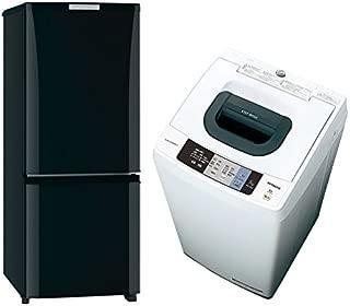 【送料無料】冷蔵庫&洗濯機 中古2点セット