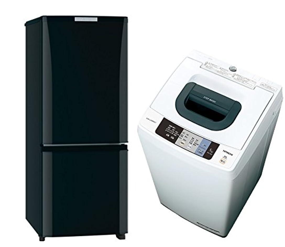 稚魚囲む雨【送料無料】冷蔵庫&洗濯機 中古2点セット