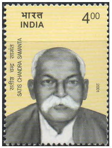 India 2001 Satis Chandra Samanta ( Freedom Fighter & Politician ) Postage Stamp Mint Unhinged