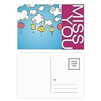 カラフルな漫画の雲のランタンのパターン ポストカードセットサンクスカード郵送側20個ミス
