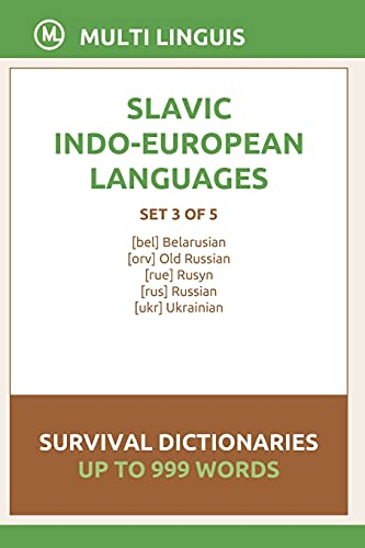 Compare Textbook Prices for Slavic Languages Survival Dictionaries, Set 3 of 5  ISBN 9798702624716 by Linguis, Multi
