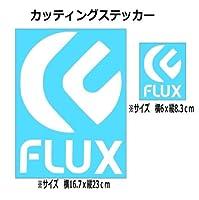 【②】フラックス FLUX カッティング ステッカー (白)