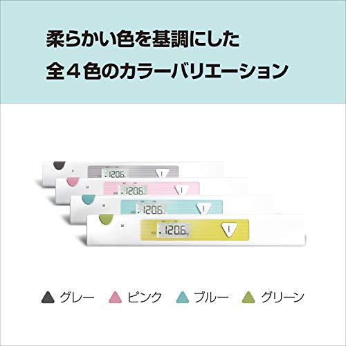 InBody超音波身長計インラブInLab(ピンク)