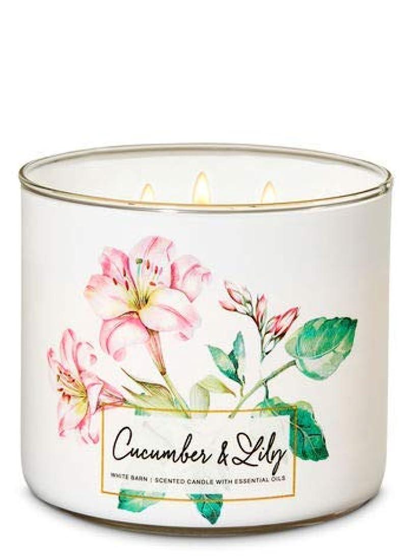 嫌がる費やす勇気【Bath&Body Works/バス&ボディワークス】 アロマキャンドル キューカンバー&リリー 3-Wick Scented Candle Cucumber & Lily 14.5oz/411g [並行輸入品]