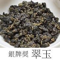 天香茶行 翠玉茶(銀牌奨 台湾烏龍茶)50g 【 お茶 茶葉 】