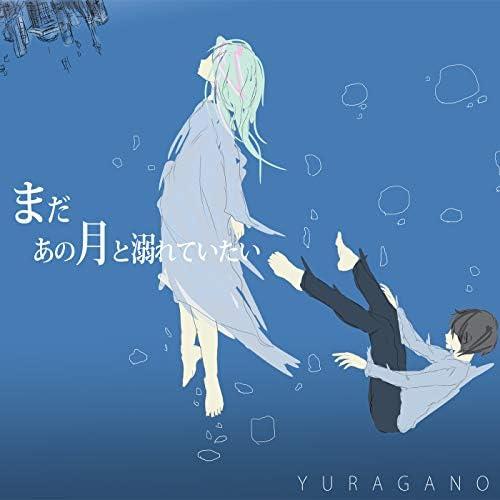 YURAGANO