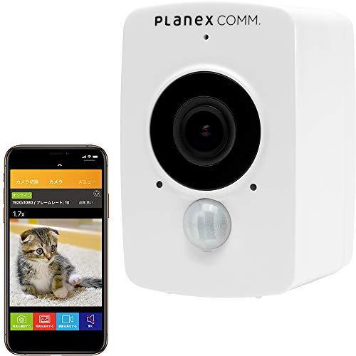 Planex 防犯カメラ スマカメ2 バッテリー内蔵 どこでもスマカメ CS-QV40B