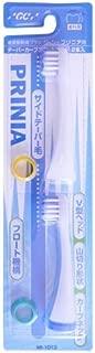 プリニア GC 音波振動 歯ブラシ プリニアスリム替えブラシ テーパーカーブフロートブラシ5セット(10本) ブルー
