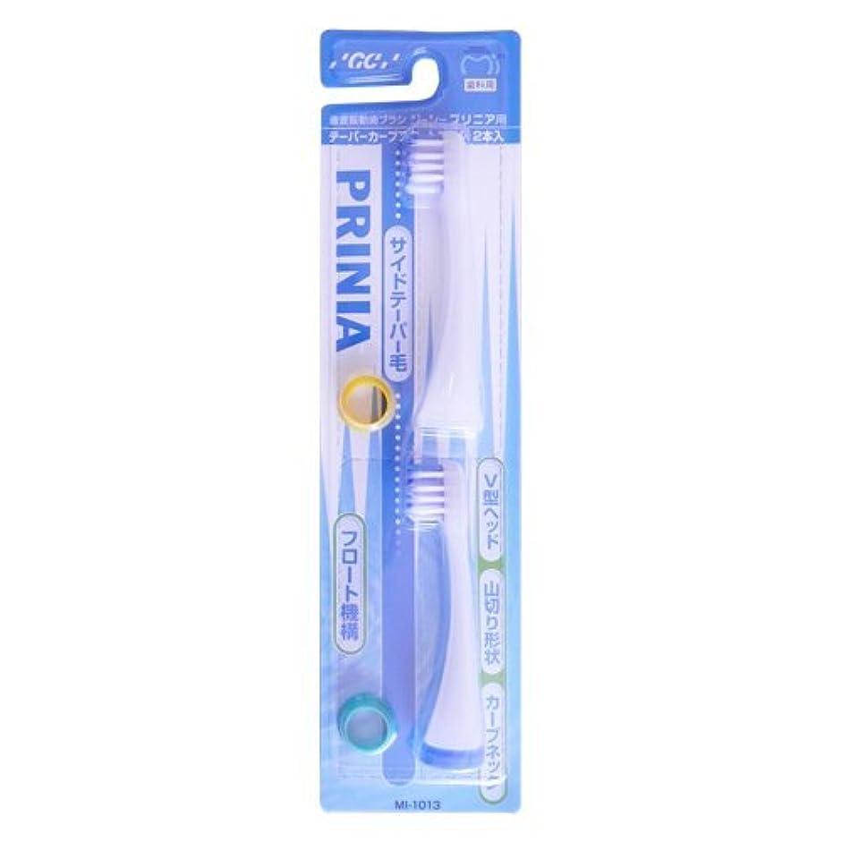 モーション蒸発までプリニア GC 音波振動 歯ブラシ プリニアスリム替えブラシ テーパーカーブフロートブラシ5セット(10本) ブルー