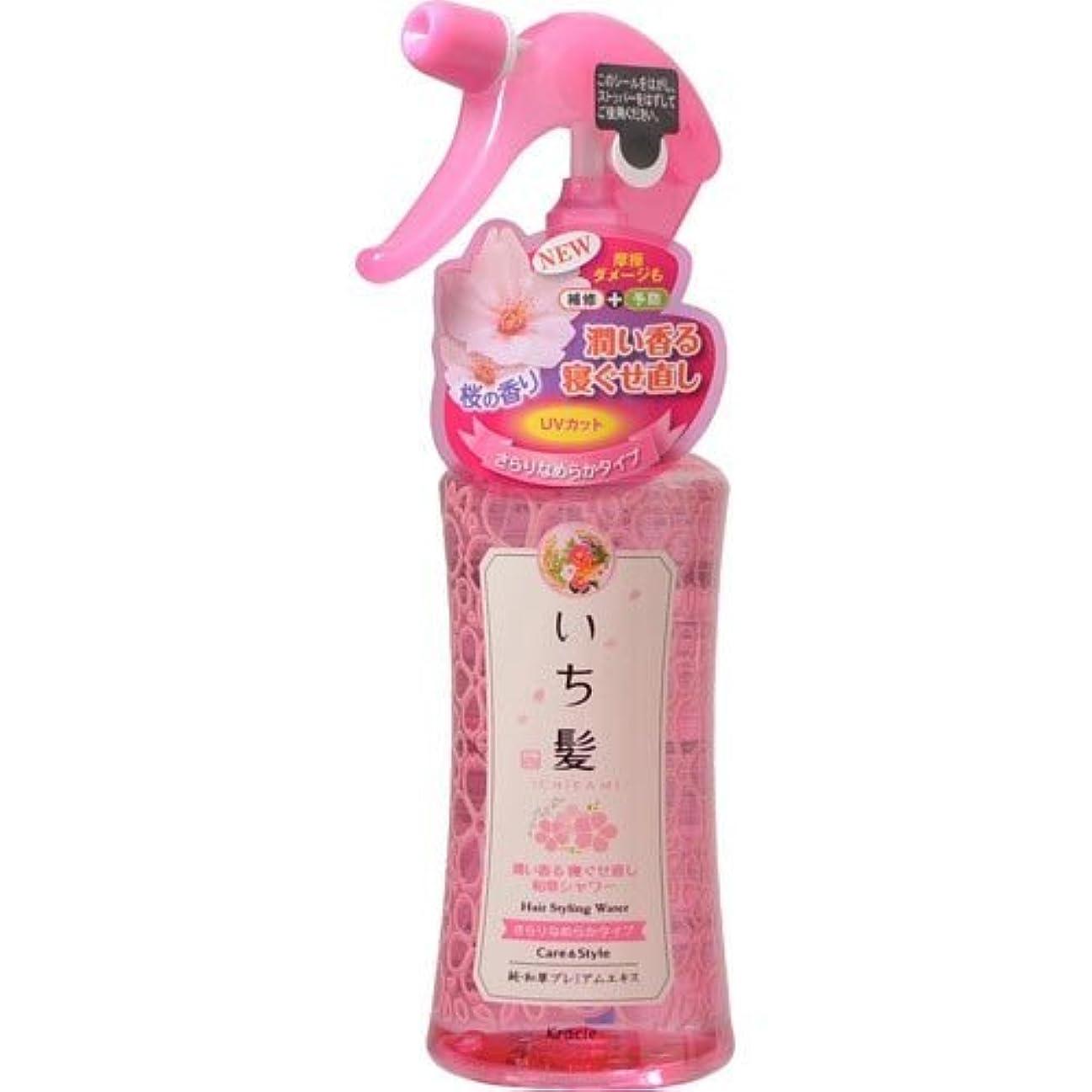 指定するリアル許可いち髪 潤い香る寝ぐせ直し和草シャワー さらりなめらかタイプ 250mL