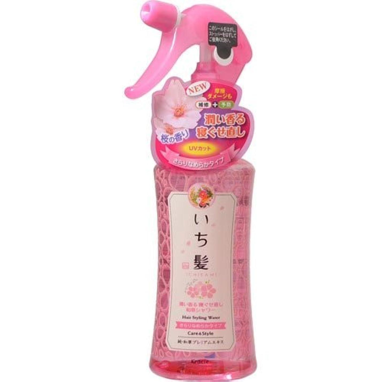 電話するスツール広範囲にいち髪 潤い香る寝ぐせ直し和草シャワー さらりなめらかタイプ 250mL