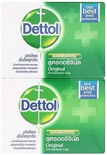 Dettol Original Formula Anti-Bacterial Soap 65g x 4 pcs