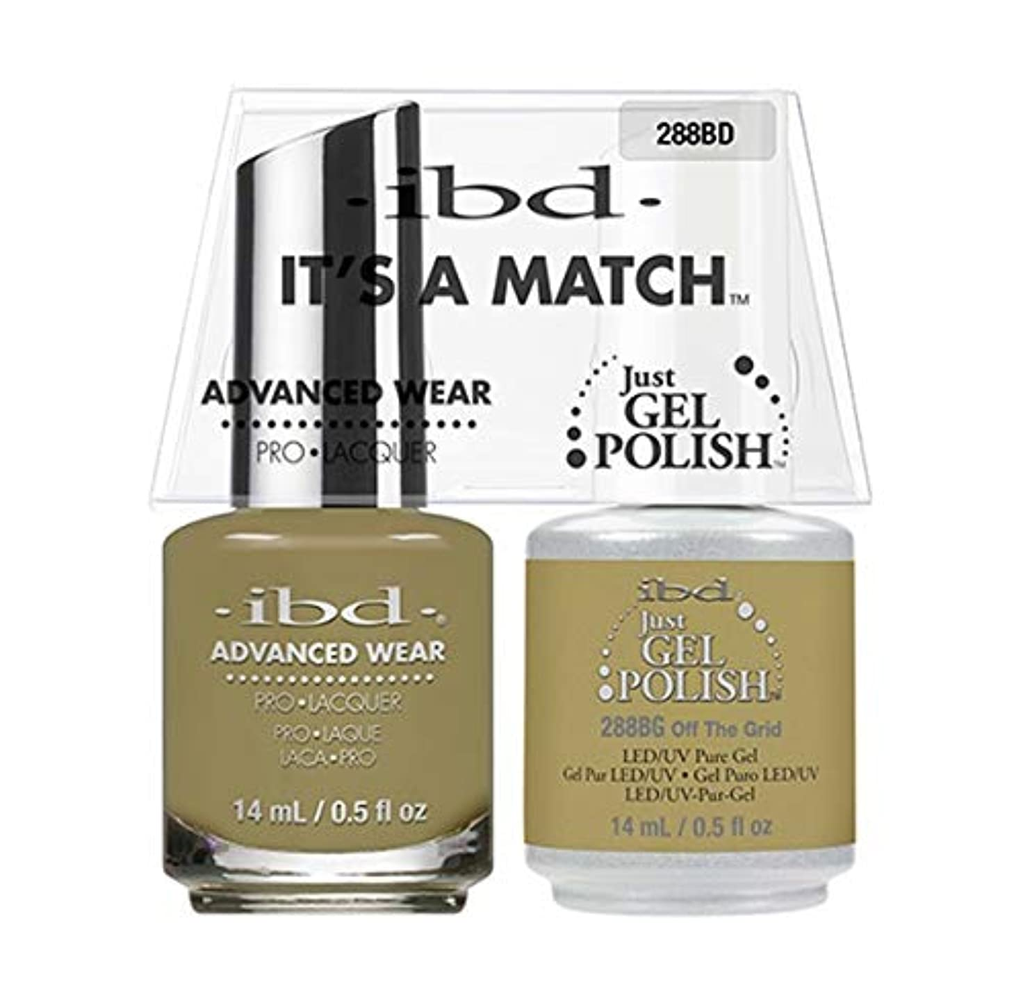しばしば道徳ペルソナibd - It's A Match - Duo Pack - Serengeti Soul Collection - Off The Grid - 14ml / 0.5oz each
