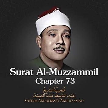 Surat Al-Muzzammil, Chapter 73