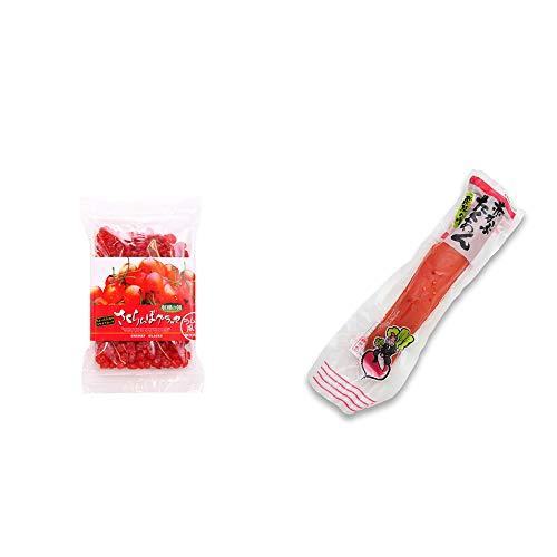 [2点セット] 収穫の朝 さくらんぼグラッセ ラム酒風味(180g)・赤かぶたくあん(220g)