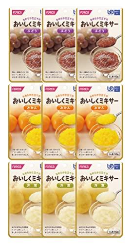 おいしくミキサー 介護食フルーツ3種類9食セット(スイーツ デザート)(かまなくてよい(区分4))
