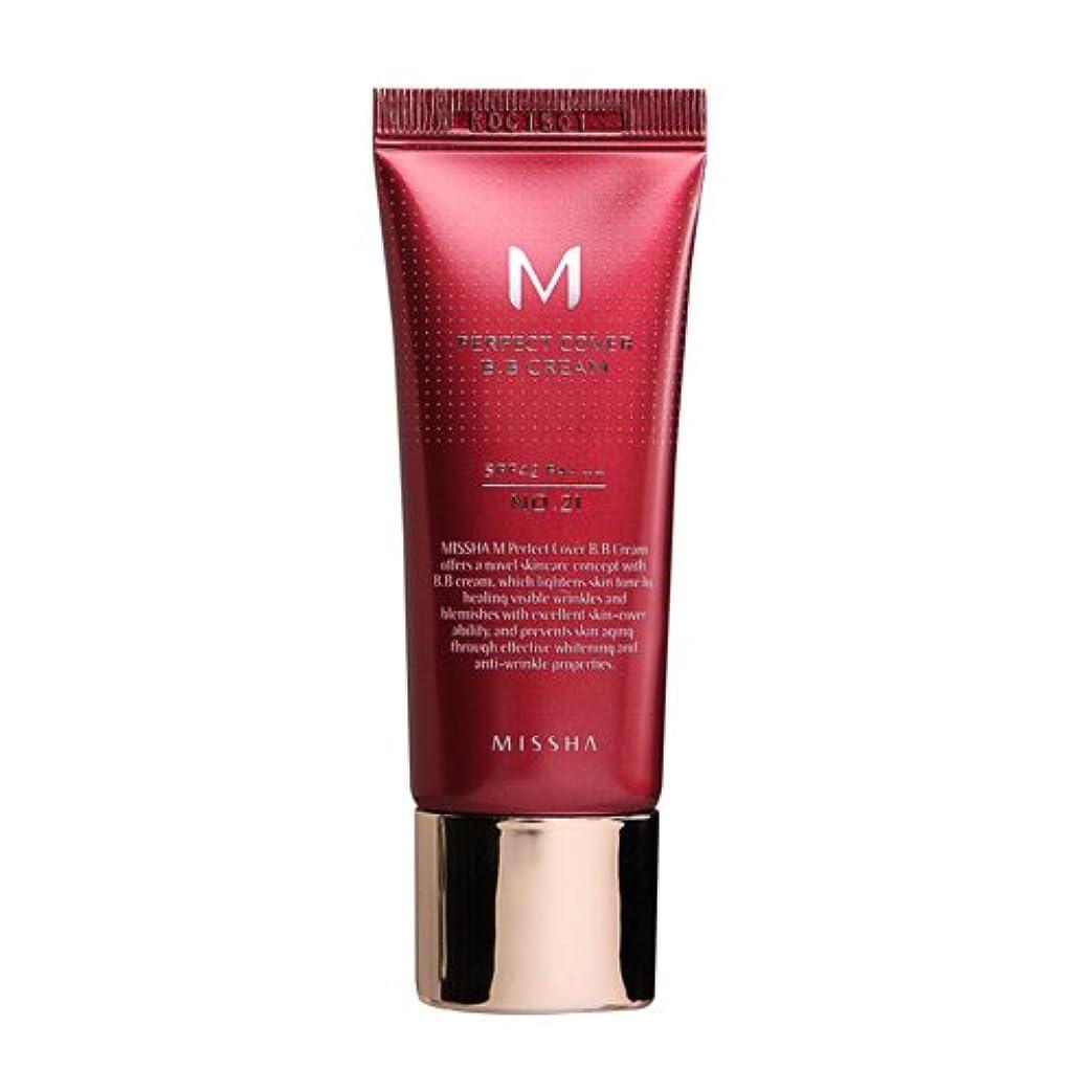 同化するマラウイ商業のミシャ Missha M パーフェクト カバー BBクリーム SPF42 PA+++ (21号:明るいベージュ) 20g