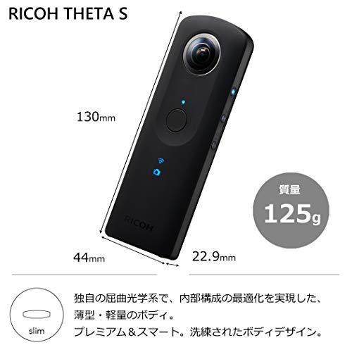 RICOH THETA S ブラック 360度全天球カメラ 360° Full HD 30fps フルハイビジョン動画 25分間連続撮影可能 精度の高い自然なスティッチング HDR合成撮影で明暗差のある室内撮影もきれいに撮影できます 910720