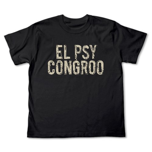Steins;Gate El Psy Congroo T-shirt Black (M)