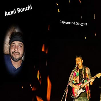 Aami Banchi