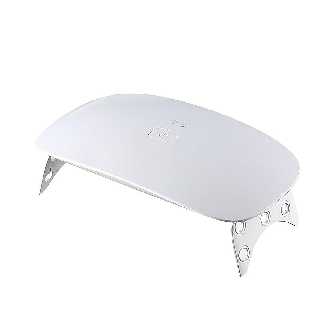 データベース風が強い魚Ourine ジェルネイルライト LEDネイルドライヤー UVライト ネイルライト 手足両用 速乾 タイマー設定可能 時間設定 180度照射 折りたたみ 携帯便利