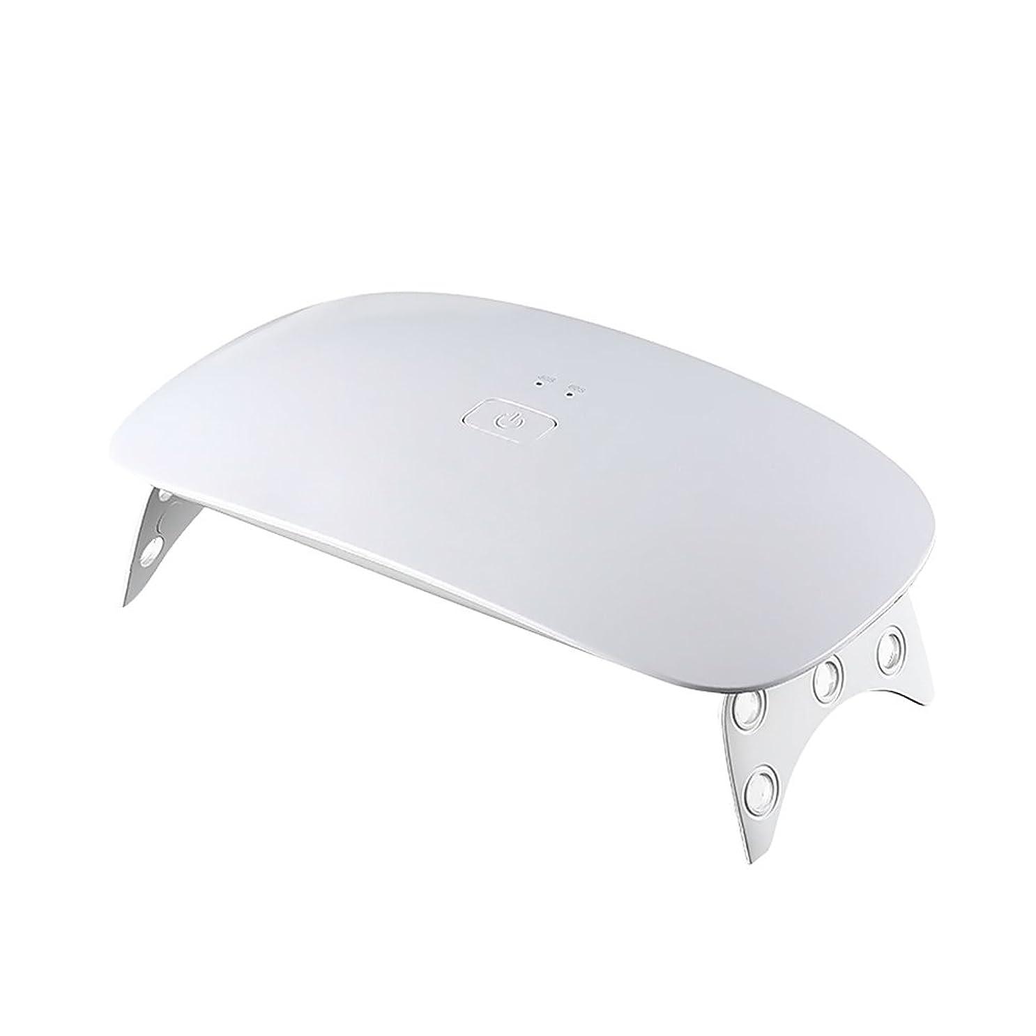 着替える肌入札Ourine ジェルネイルライト LEDネイルドライヤー UVライト ネイルライト 手足両用 速乾 タイマー設定可能 時間設定 180度照射 折りたたみ 携帯便利