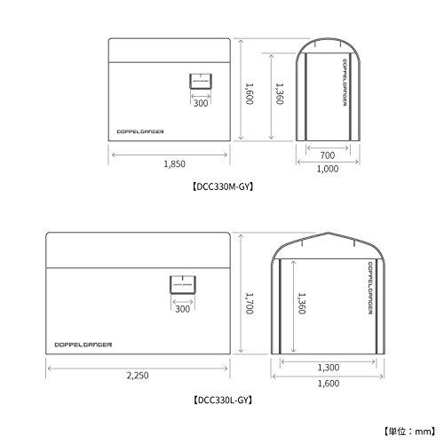 DOPPELGANGER(ドッペルギャンガー)ストレージバイクガレージ交換用カバーLサイズ自転車・モーターサイクル用屋外簡易車庫DCC496L-GY