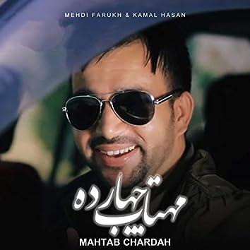 Mahtab Chardah