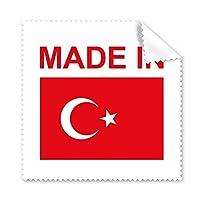トルコ製カントリーラブメガネクロスクリーニングクロス電話スクリーンクリーナー5点ギフト。
