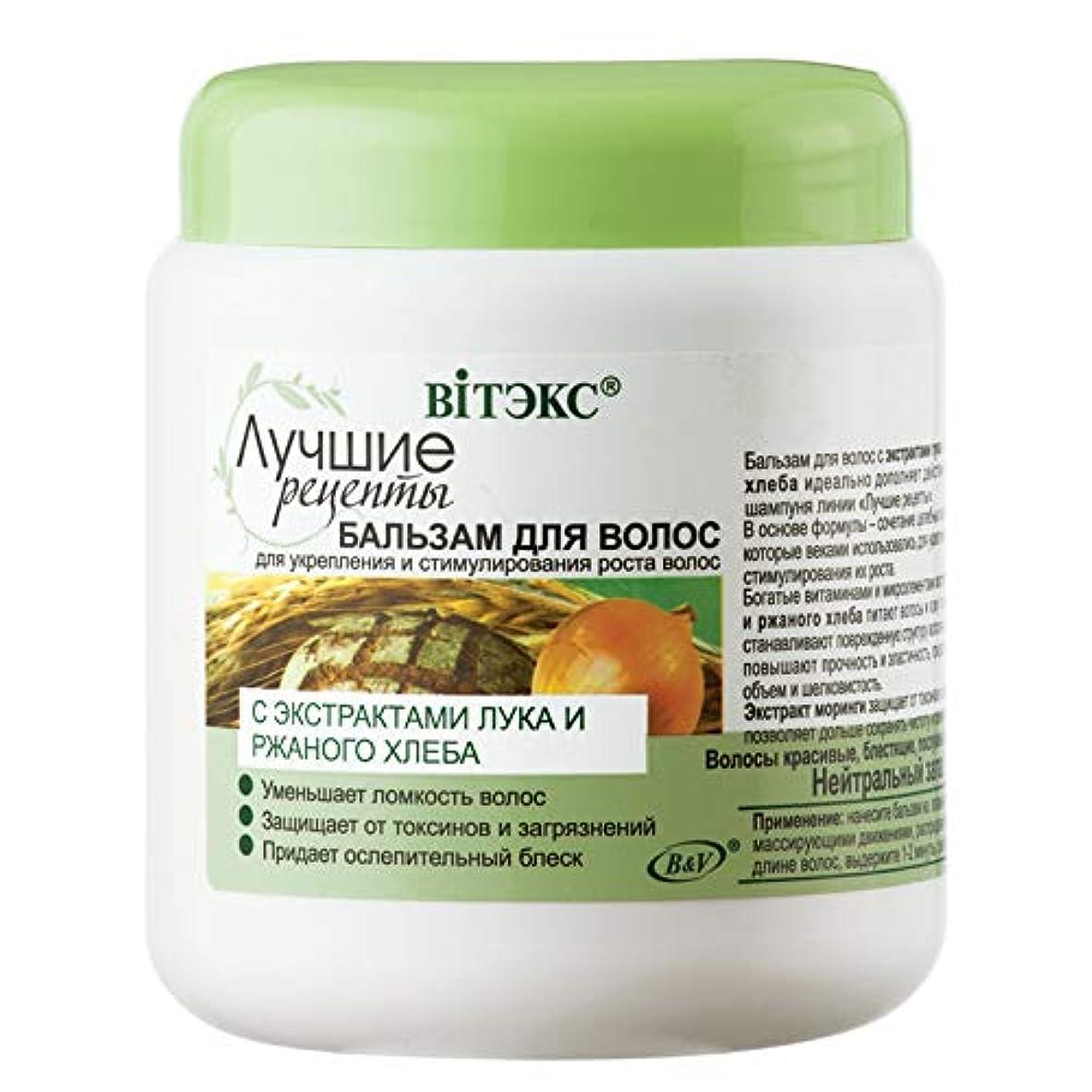 レベル暗くする踏み台Bielita & Vitex Best Recipes Line | Strengthening & Hair Balm for All Hair Types, 450 ml | Moringa Extract, Onion Extract, Rye Bread Extract, Vitamins