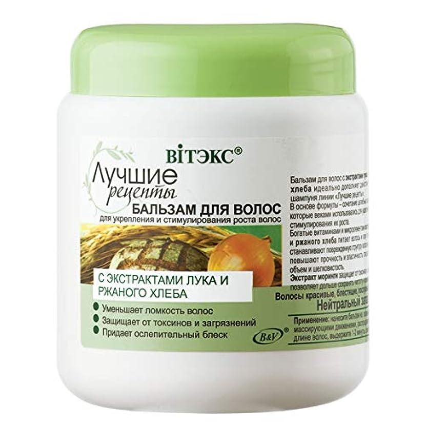 弓侵入代表Bielita & Vitex Best Recipes Line | Strengthening & Hair Balm for All Hair Types, 450 ml | Moringa Extract, Onion Extract, Rye Bread Extract, Vitamins