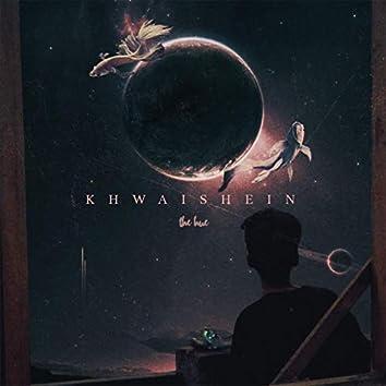 Khwaishein - Single