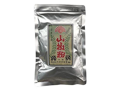 向井珍味堂 山椒粉 100g(国産山椒使用)