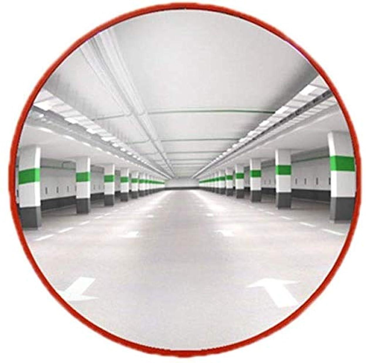 無しライドスペース赤/黒のレストランの盗難防止ミラー、屋内屋外安全ミラーに適した変形していないPC凸面ミラー直径:30?80CM(色:赤、サイズ:60CM)