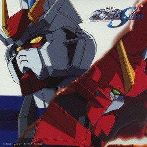 Gundam Seed Ending Theme