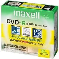 maxell 録画用 CPRM対応 DVD-R 120分 8倍速対応 10枚 5mmケース入 DRD120ES.S1P10S