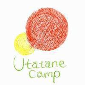 Utatane Camp - EP